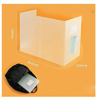 Portable_Fold able